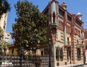 Co zobaczyć w Barcelonie - Casa Vincent