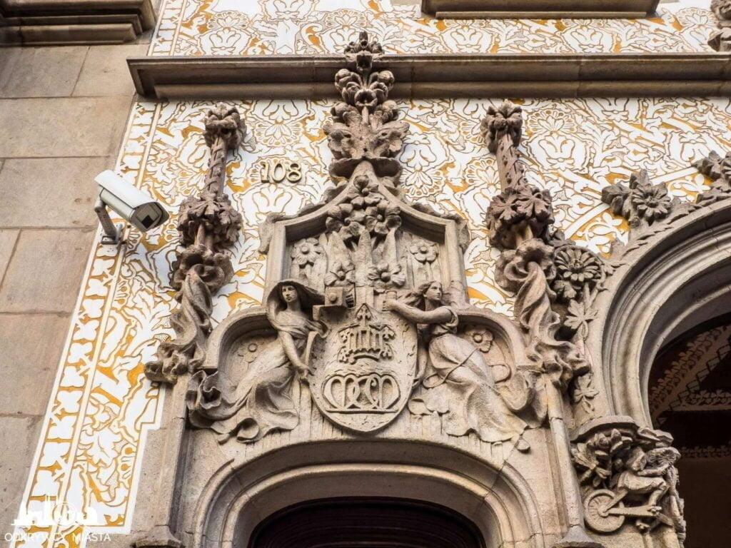 palau macaya zdobne wejście główne