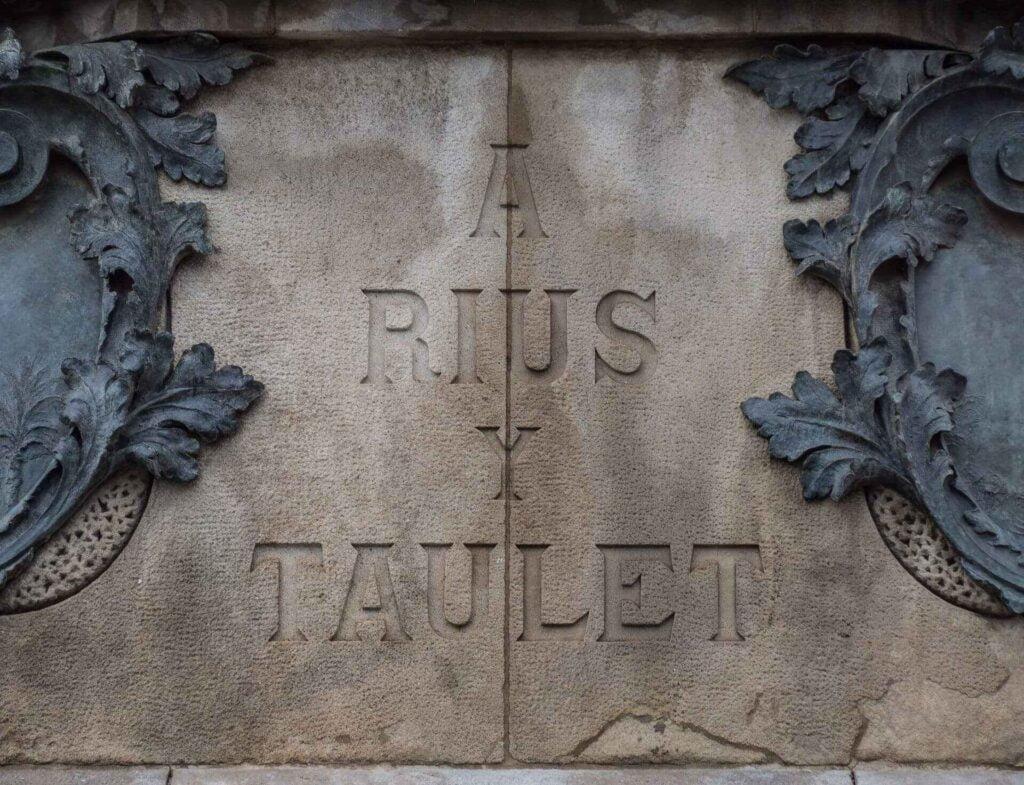 Arc de triumf tablica